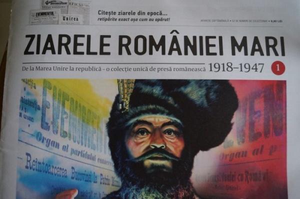 A apărut colecţia Ziarele României Mari