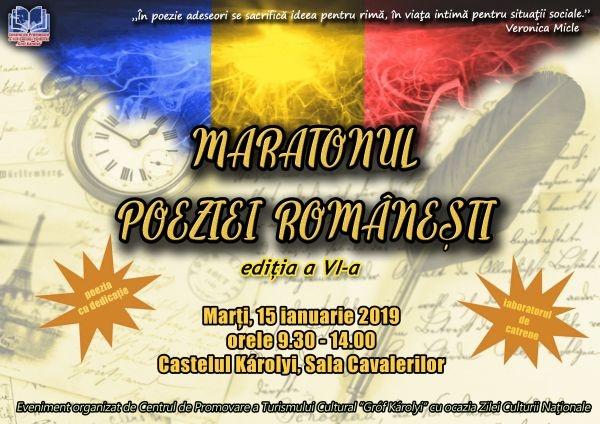 """""""Maratonului poeziei românești"""" la a VI-a ediție"""