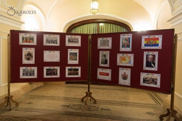 """Expoziția """"Unirea Principatelor Române în imagini"""" de la Carei"""