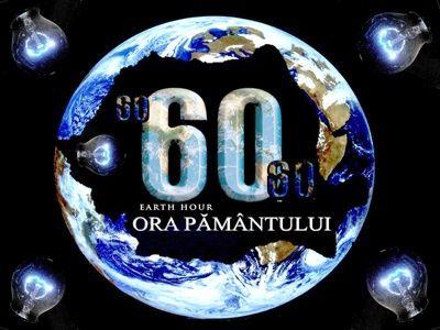 """De """"Ora Pământului"""" Jandarmeria stinge lumina, nu și vigilența"""