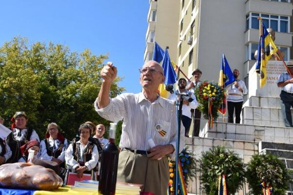In Memoriam Ioan Bâtea