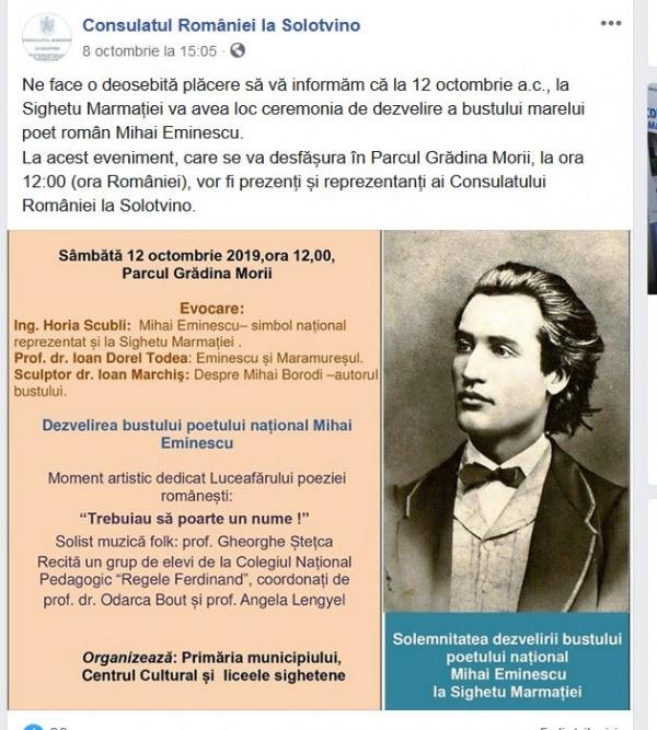 Bust Mihai Eminescu și la Sighetul Marmației