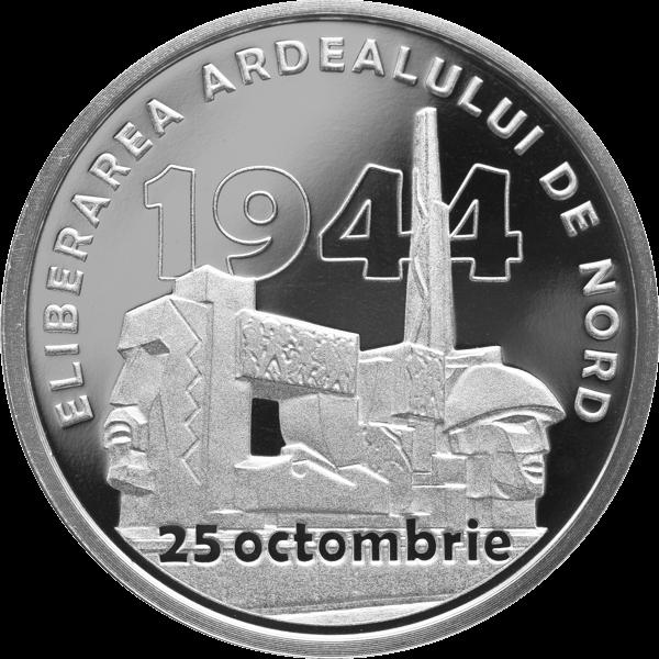 Banca Națională a României nu mai onorează solicitări pentru moneda de argint cu imaginea Monumentului Ostașului Român de la Carei