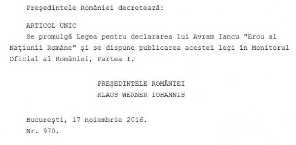 Avram Iancu a fost declarat  EROU al Națiunii Române