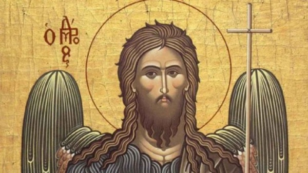 Sfântul Proroc Ioan Botezătorul