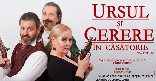 Comedie romantică la Teatrul Municipal Carei