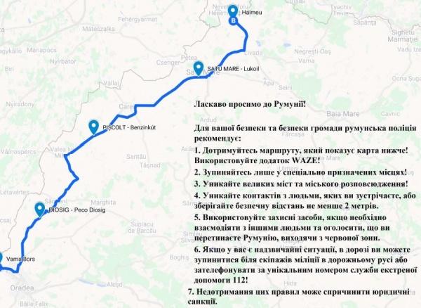 Situația în vămile Petea și Urziceni la data de 23 martie. Culoare sanitare pentru ucraineni