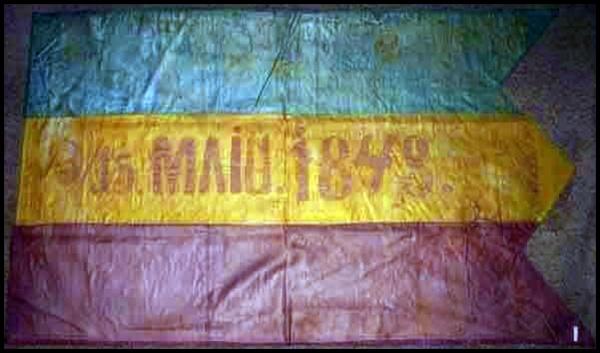 9 mai 1926: Istoria Steagului lui Avram Iancu