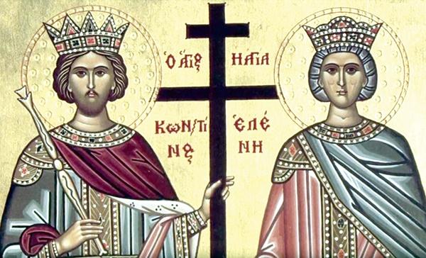 Sărbătoarea Sfințiilor Constantin și Elena
