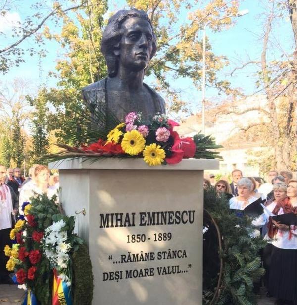 Slujbă de pomenire a poetului Mihai Eminescu la Patriarhia Română