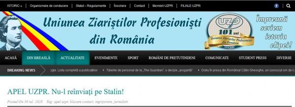 Apelul UZPR. Nu-l reînviați pe Stalin!