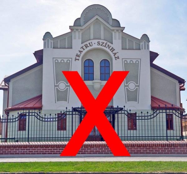 Se suspendă orice activitate la Teatrul Municipal Carei