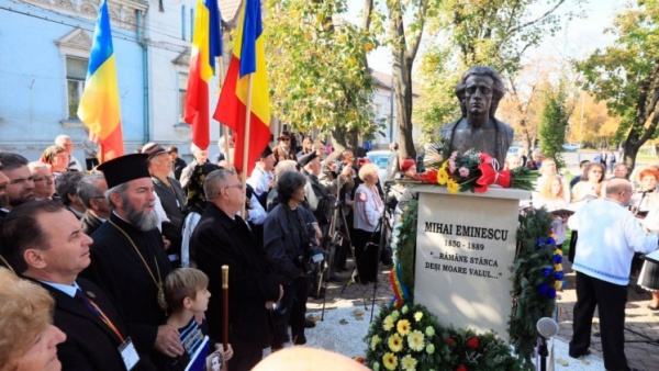 INVITAȚIE. Comemorare Mihai Eminescu la Carei