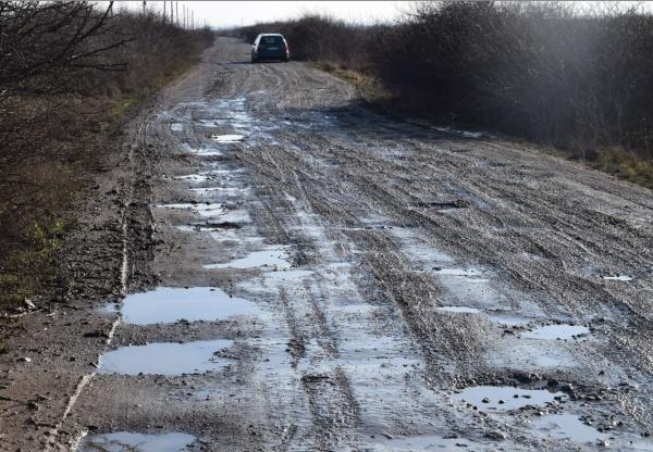 Drumul Groazei sau drumul județean 195C