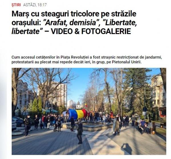 Continuă protestele. Se cere demisia guvernului