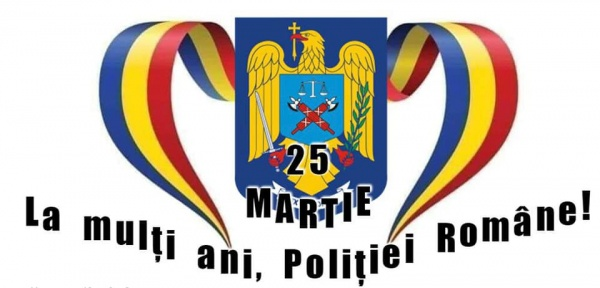 25 Martie – Ziua Poliției Române