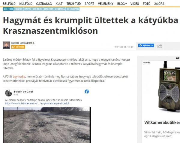 Presa din Ungaria preia știri de la Buletin de Carei despre situația drumurilor județene