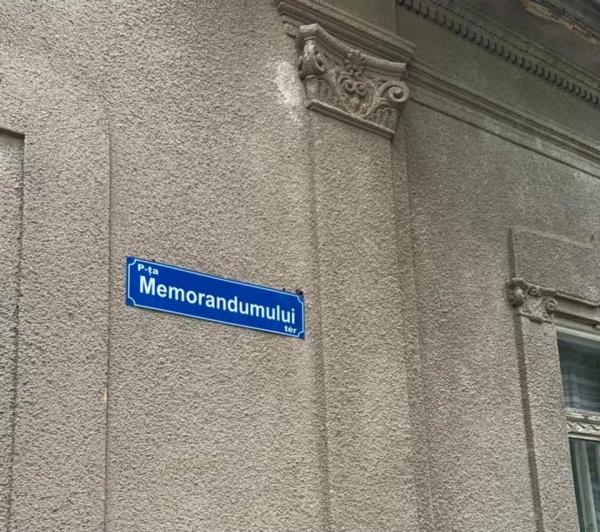 Proces de maghiarizare în Transilvania. Consilierii UDMR schimbă denumirea Pieței Memorandului la Târgu Mureș
