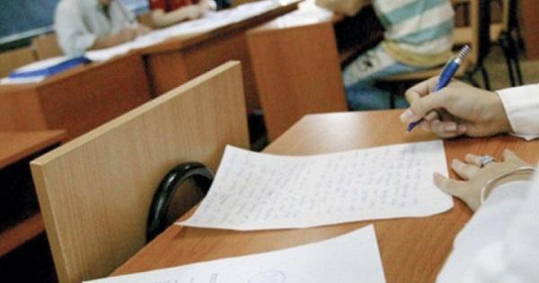 Doi profesori de nota 10 la Definitivat în județul Satu Mare