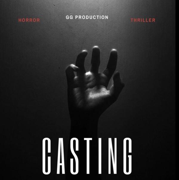 Casting la Carei