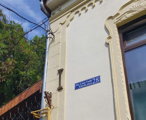 Unic în România! La Satu Mare există o stradă cu mai multe denumiri