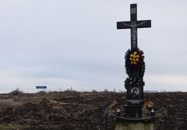 Înălţarea Sfintei Cruci sau Ziua Crucii