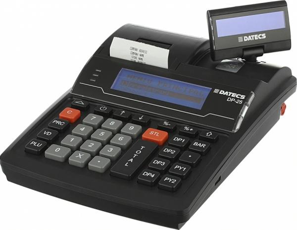 În atenţia operatorilor economici utilizatori de aparate de marcat  electronice fiscale